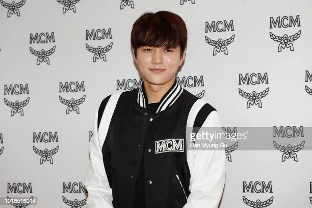 A model bag detail attends the photocall for MCM at the Lotte Department Store on August 17 2018 in Seoul South Korea