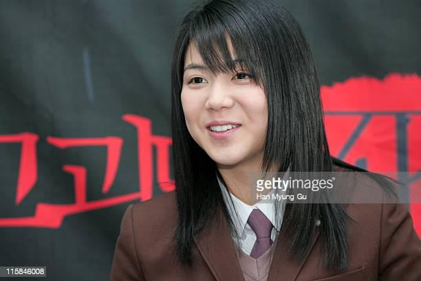 "Kim Ok-Bin during ""Whispers"" Paju City Press Conference at Art Service A Studio In Paju in Paju City, Gyeonggi Province."