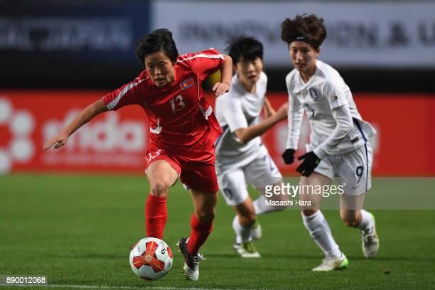 Kim Phyong Hwa of North Korea controls the ball under pressure of Kang Yumi of South Korea during the EAFF E1 Women's Football Championship between...
