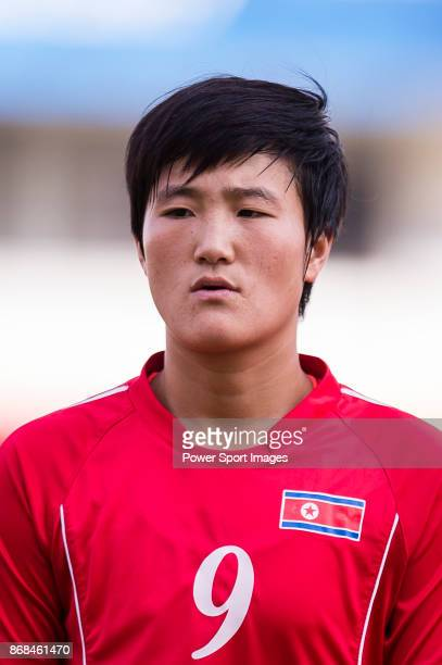 Kim Pom Ui of DPR Korea during their AFC U19 Women's Championship 2017 SemiFinals match between North Korea and Australia at Jiangning Sports Centre...