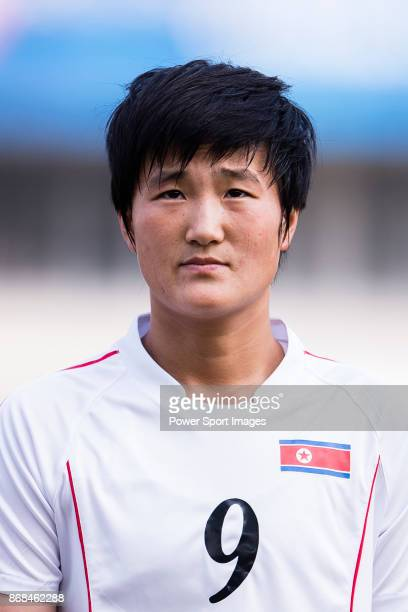 Kim Pom Ui of DPR Korea during their AFC U19 Women's Championship 2017 Group Stage A match between China and North Korea at Jiangning Sports Centre...