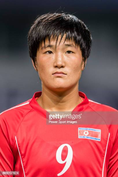 Kim Pom Ui of DPR Korea during their AFC U19 Women's Championship 2017 Group Stage A match between Uzbekistan and North Korea at Jiangning Sports...