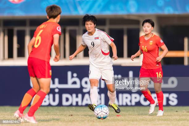 Kim Pom Ui of DPR Korea in action during their AFC U19 Women's Championship 2017 Group Stage A match between China and North Korea at Jiangning...
