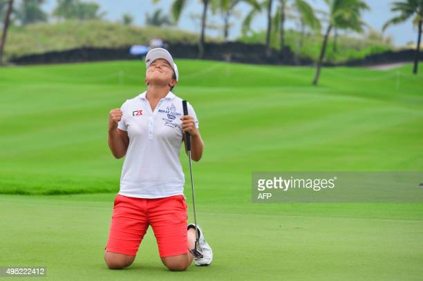 Kim SeiYoung of South Korea celebrates after winning the Blue Bay LPGA event at the par72 Jian Lake Blue Bay Golf Course in Sanya on China's Hainan...