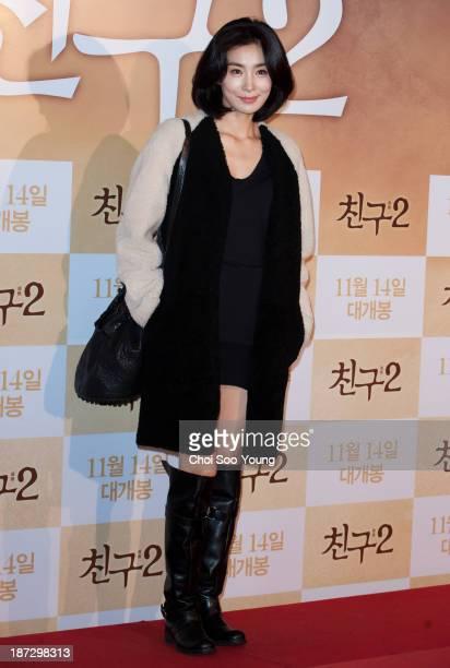 Kim SeoHyung attends the 'Friends 2' VIP Press Screening at Gun Dae Lotte Cinema on November 4 2013 in Seoul South Korea
