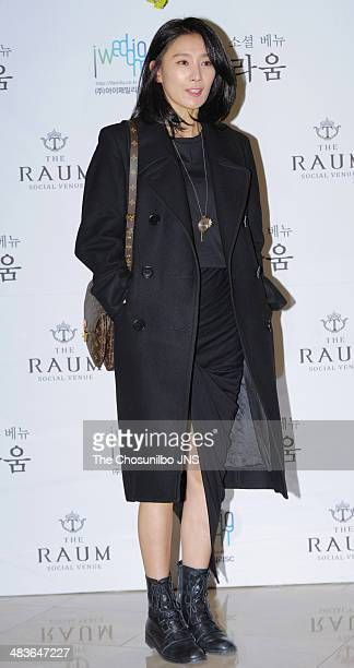 Kim SeoHyung attends the Jung GyuWoon's wedding at The Raum on April 5 2014 in Seoul South Korea