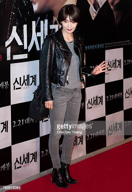 Kim SeoHyung attends the 'The New World' VIP Press Screening at COEX Megabox on February 6 2013 in Seoul South Korea