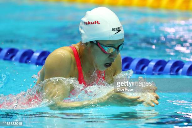 Kim Seoyeong of South Korea competes in the Women's 200m Individual Medley Semifinal on day one of the Gwangju 2019 FINA World Championships at Nambu...