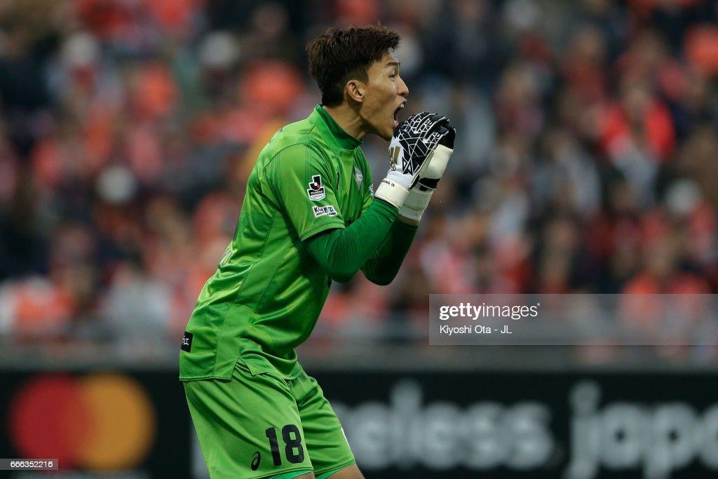 Omiya Ardija v Vissel Kobe - J.League J1 : News Photo