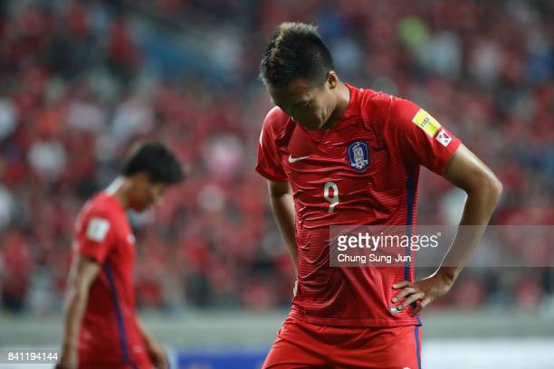 Kim Shin Wook of South Korea shows dejection after the scoreless draw in the FIFA World Cup Russia Asian qualifier match between South Korea and Iran...
