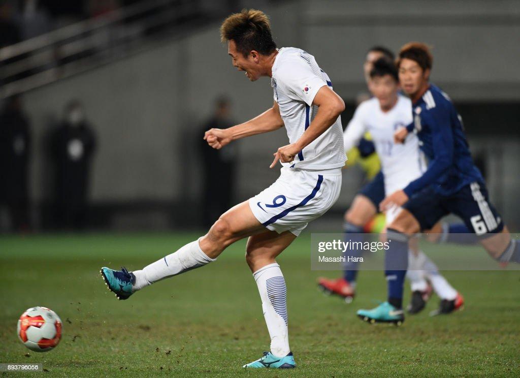 Japan v South Korea - EAFF E-1 Men's Football Championship