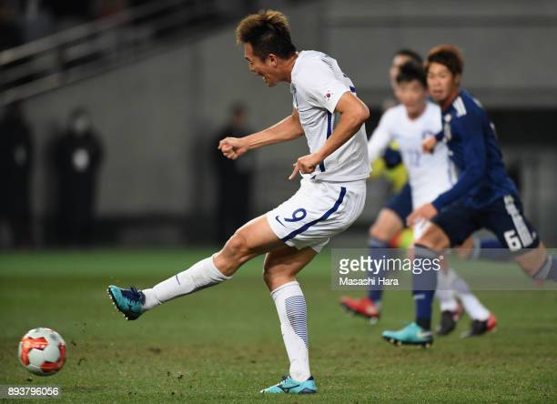Kim Shinwook of South Korea scores his side's third goal to make it 31 during the EAFF E1 Men's Football Championship between Japan and South Korea...