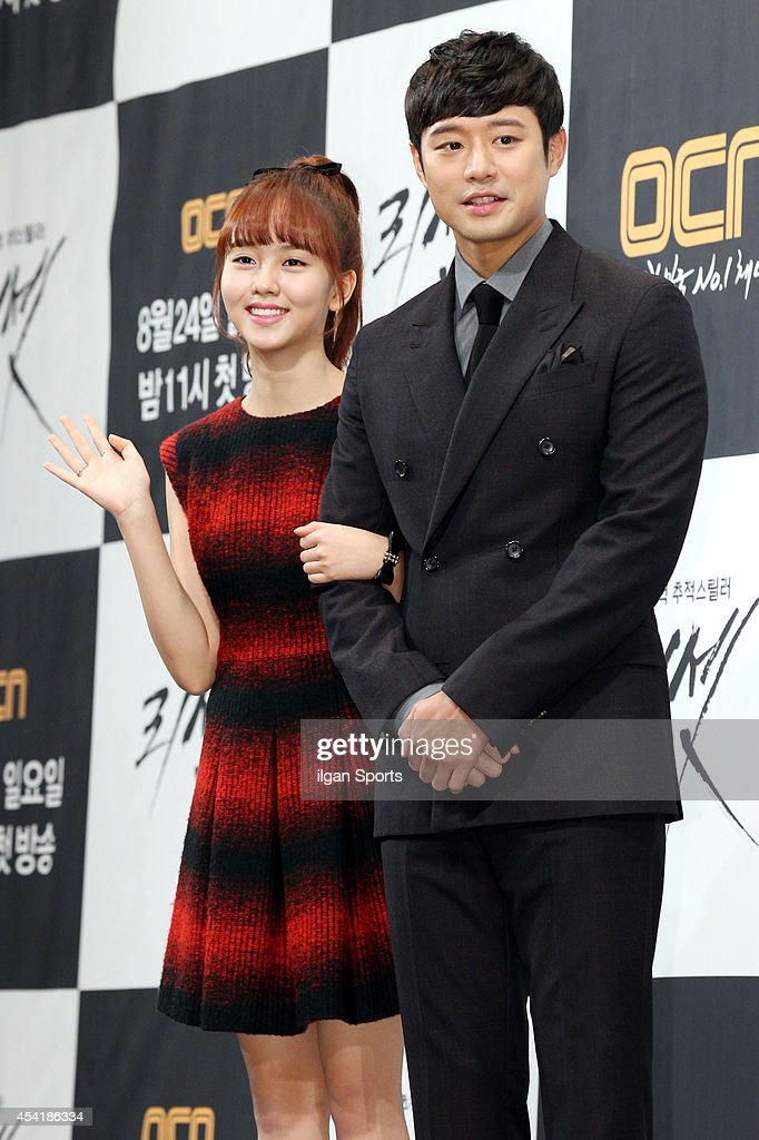 Kim So-Hyun and Chun Jung-Myung attend the OCN drama 'Reset' press conference at Imperial Palace on August 20, 2014 in Seoul, South Korea.