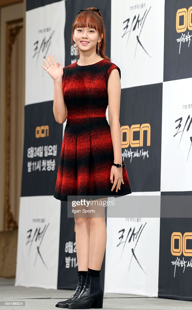 Kim So-Hyun attends the OCN drama 'Reset' press conference at Imperial Palace on August 20, 2014 in Seoul, South Korea.