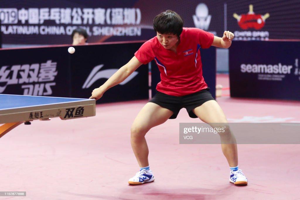 Seamaster 2019 ITTF World Tour Platinum China Open - Day 4 : News Photo