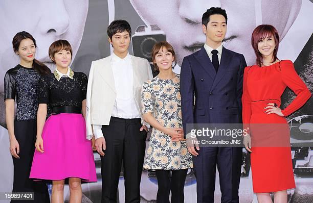 Kim SooHyun Choi GangHee Joo Won Jang YoungNam Hwang ChanSung and Kim MinSeo attend the MBC Drama '7th Grade Civil Servant' press conference on...