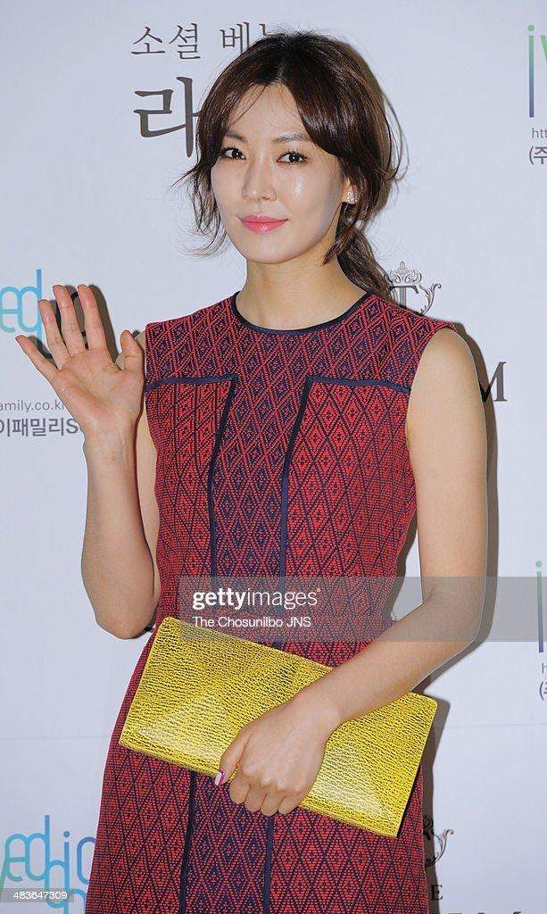 Jung Gyu-Woon Wedding