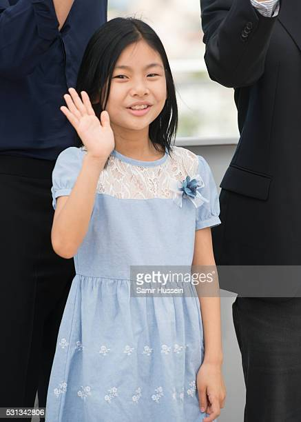 """Kim Su-an attends the """"Train To Busan """" Photocall at the annual 69th Cannes Film Festival at Palais des Festivals on May 12, 2016 in Cannes, France."""