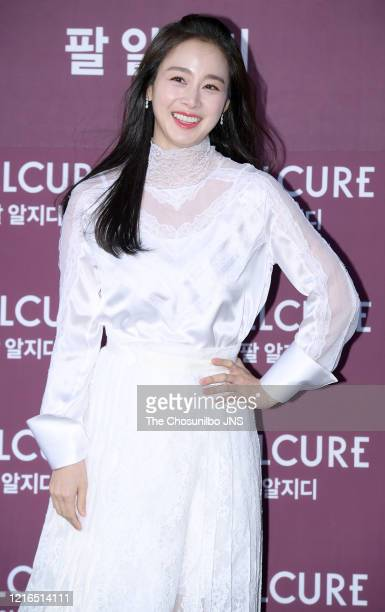 Kim Tae-Hee attends Cellcure Collection Launching Event at Gangnam Celltrion Skincure Flagship Store on November 29, 2019 in Seoul, South Korea