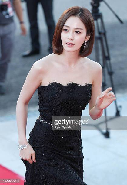 Kim Tae-hee attends the 2015 Korea Drama Awards red carpet event at Gyeongnam Culture and Art Center on October 9, 2015 in Jinju, South Korea.