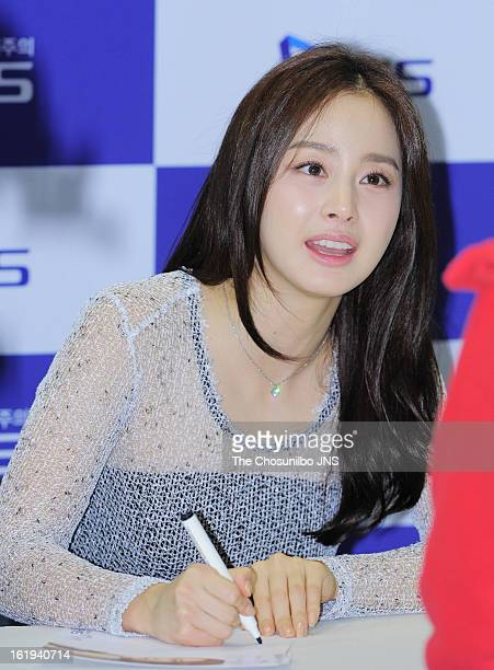 Kim TaeHee attends the autograph session for PNS at Coex on February 15 2013 in Seoul South Korea