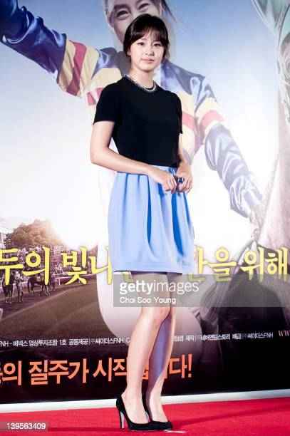 Kim TaeHee attends the 'Grand Prix' Press Conference at Dongdaemun Megabox on August 19 2010 in Seoul South Korea