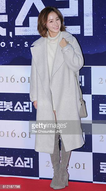 """Kim Tae-hee attends the movie """"SORI: Voice from the Heart"""" VIP premiere at Lotte Cinema on January 25, 2016 in Seoul, South Korea."""