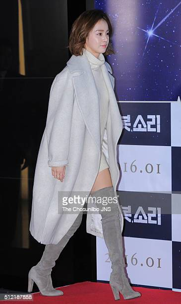 Kim Taehee attends the movie 'SORI Voice from the Heart' VIP premiere at Lotte Cinema on January 25 2016 in Seoul South Korea