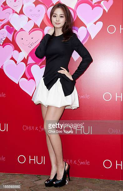 Kim TaeHee attends the 'O HuI' Beautiful Charity Bazzaar at Rabbit in the Moon on September 22 2012 in Seoul South Korea