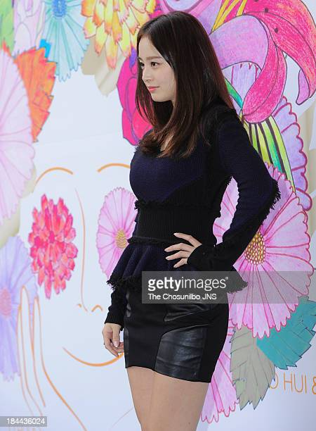 Kim TaeHee attends the 'OHUI Beautiful Face Campaign Bazaar' at Mug for Rabbit on October 13 2013 in Seoul South Korea