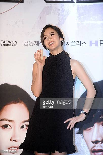 """Kim Tae-hee attends the television drama series """"IRIS"""" promotion on May 12, 2009 in South Korea."""