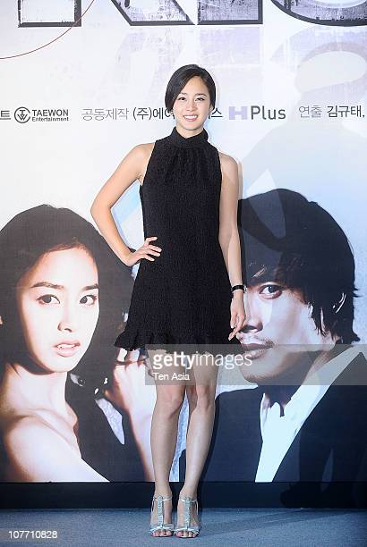Kim Taehee attends the television drama series IRIS promotion on May 12 2009 in South Korea