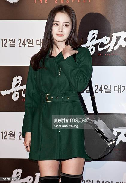 Kim Tae-Hee attends the 'The Suspect' VIP press screening at COEX Megabox on December 17, 2013 in Seoul, South Korea.