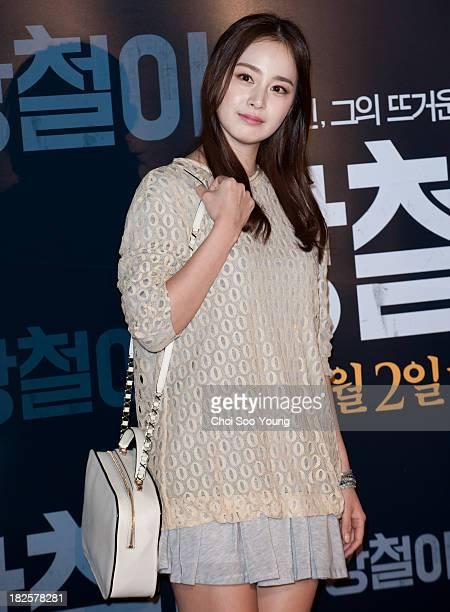 Kim TaeHee attends the 'Tough As Iron' VIP Press Screening at Wangsimni CGV on September 30 2013 in Seoul South Korea
