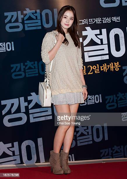 Kim TaeHee attends the 'Tough As Iron' VIP Press Screening at Wangsimni CGV on September 30 2013 in Seoul South Korea