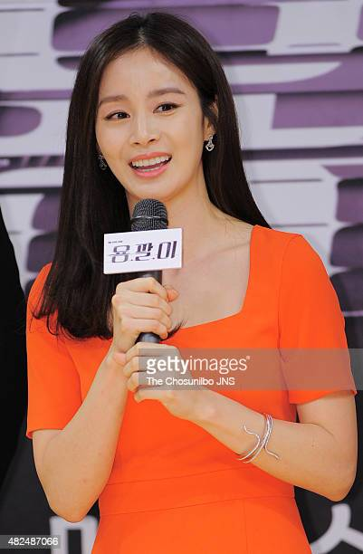 Kim Tae-Hee poses for photographs during the SBS drama 'Yong-pal-yi' press conference at SBS Broadcasting Center on July 30, 2015 in Seoul, South...