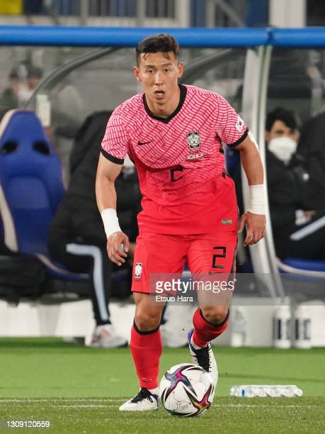 Kim Taehwan of South Korea in action during the international friendly match between Japan and South Korea at the Nissan Stadium on March 25, 2021 in...