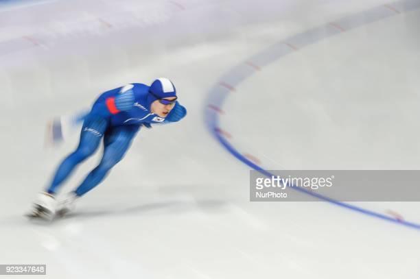 Kim TaeYun of South Korea at 1000 meter speedskating at winter olympics Gangneung South Korea on February 23 2018