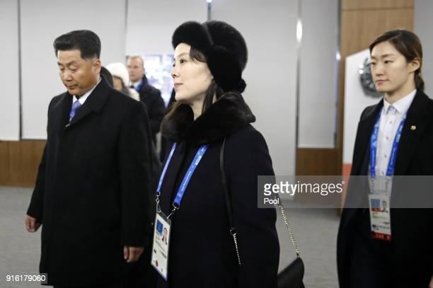 Kim Yo Jong center sister of North Korean leader Kim Jong Un departs following the opening ceremony of the PyeongChang 2018 Winter Olympic Games at...