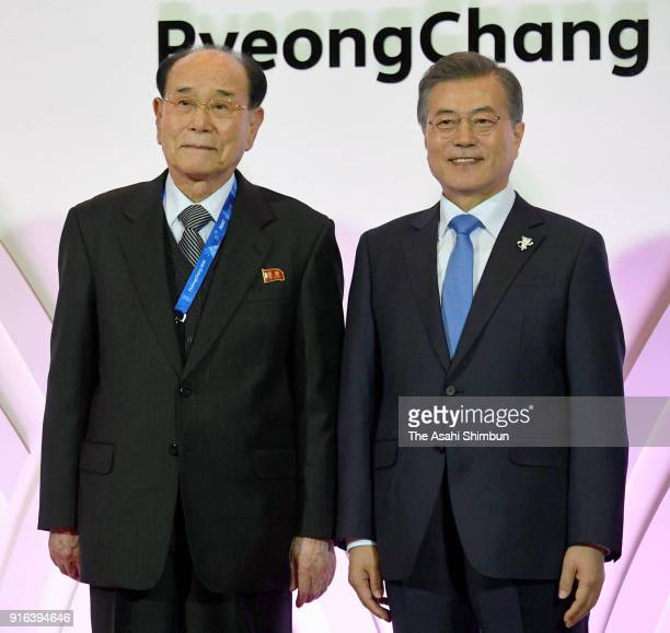 Kim Yongnam President of the Presidium of the Supreme People's Assembly of North Korea is welcomed by South Korean President Moon Jaein during a...