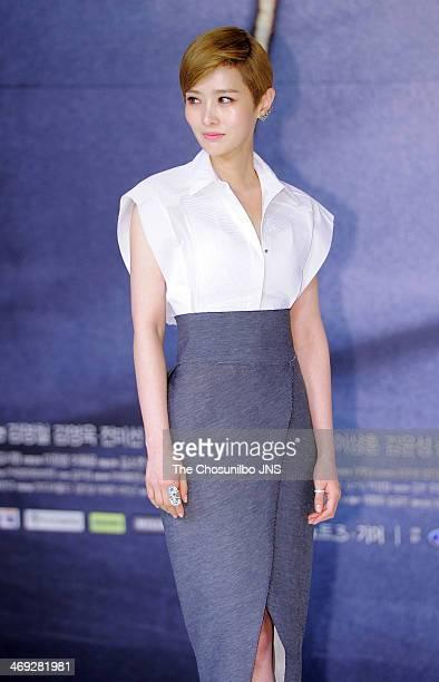 Kim YooRi attends the KBS drama 'The Full Sun' press conference at Amoris Wedding Hall on February 13 2014 in Seoul South Korea