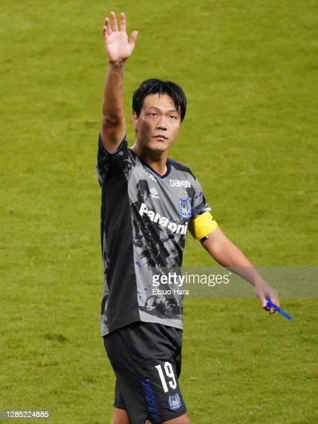 Kim Young Gwan applauds fans after the J.League Meiji Yasuda J1 match between Gamba Osaka and Vissel Kobe at Panasonic Stadium Suita on November 11,...