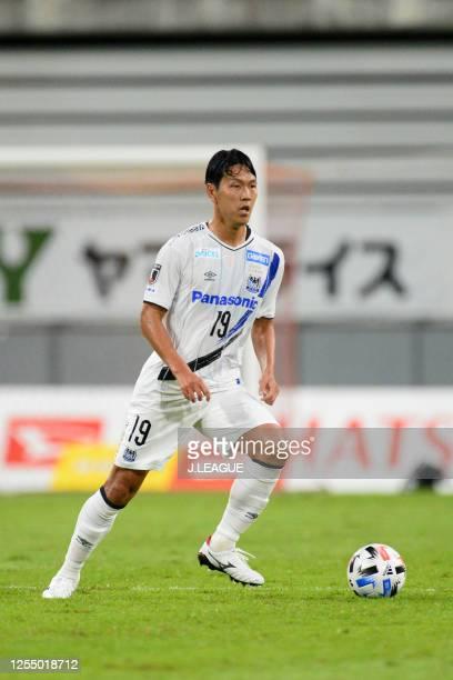 Kim Young Gwon of Gamba Osaka in action during the J.League Meiji Yasuda J1 match between Nagoya Grampus and Gamba Osaka at the Toyota Stadium on...