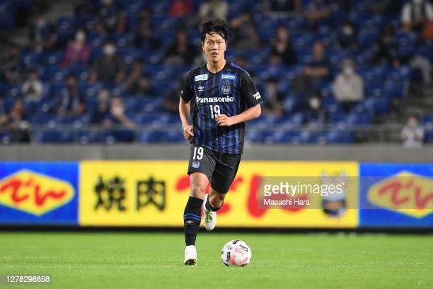 Kim Young Gwon of Gamba Osaka in action during the J.League Meiji Yasuda J1 match between Gamba Osaka and Kashima Antlers at Panasonic Stadium Suita...