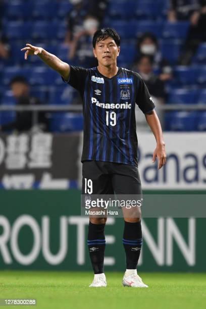 Kim Young Gwon of Gamba Osaka looks on during the J.League Meiji Yasuda J1 match between Gamba Osaka and Kashima Antlers at Panasonic Stadium Suita...