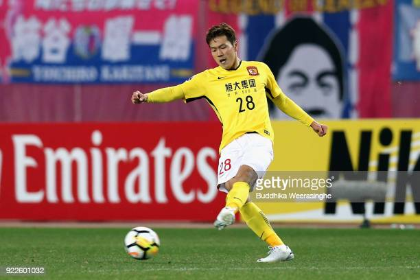 Kim Young-gwon of Guangzhou Evergrande in action during the AFC Champions League Group G match between Cerezo Osaka and Gunazhou Evergrande at the...