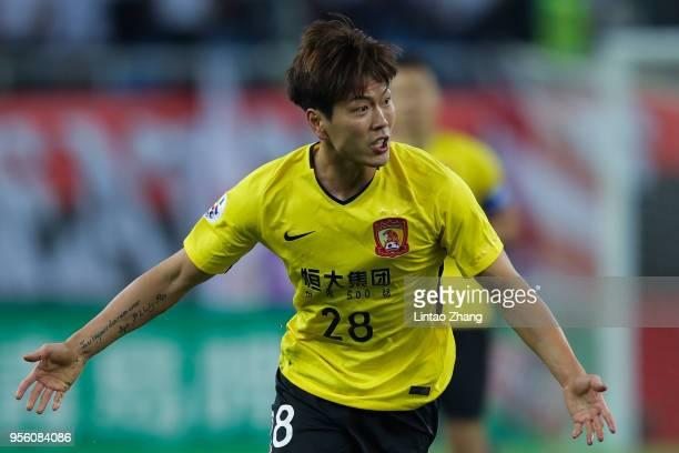 Kim Young-Gwon of Guangzhou Evergrande reacts during the AFC Champions League Round of 16 first leg match between Tianjin Quanjian and Guangzhou...