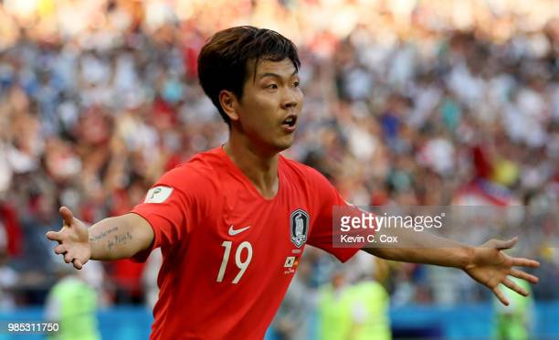 Kim Young-Gwon of Korea Republic reacts during the 2018 FIFA World Cup Russia group F match between Korea Republic and Germany at Kazan Arena on June...