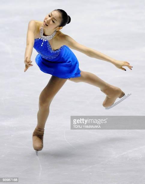 Kim Yu-Na of South Korea competes during the ladies' free skating at the figure skating ISU Grand Prix Final in Tokyo, on December 5, 2009. Kim won...