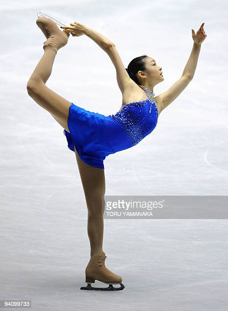 Kim YuNa of South Korea competes during the ladies' free skating at the figure skating ISU Grand Prix Final in Tokyo on December 5 2009 Kim won the...